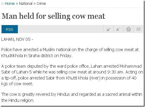 kantipur-crime-muslim