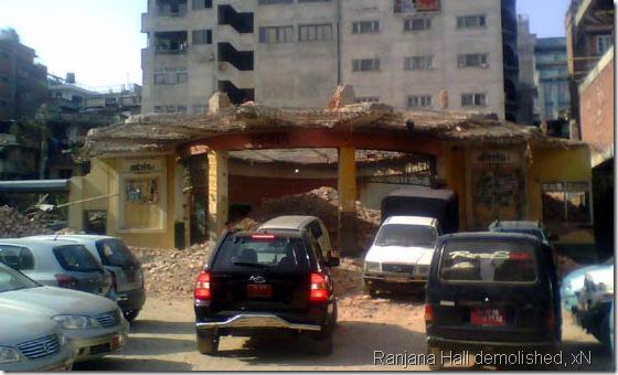 Ranjana Cinema Hall-demolished