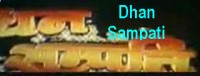 Dhan Sampati nepali movie