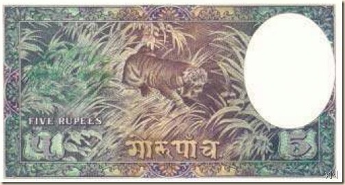 note-rs5-tribhuvan-back