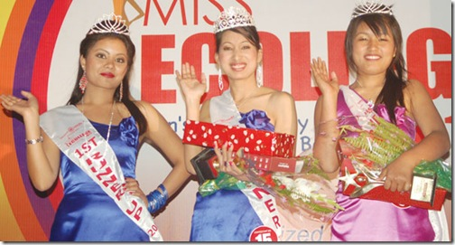 winners-miss-ecollege-2011