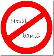 Nepal-banda-banda