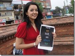 Sadichha-Shrestha-Miss-Nepal-2010-at-Nepal-Unites-Event-2
