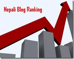 blog-rankings