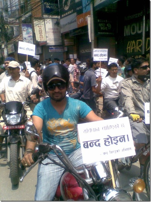 suresh-darpan-pokharel-anti-strike