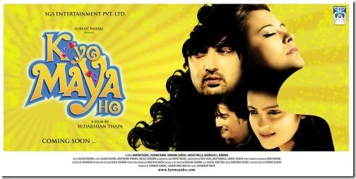 k_yo_maya_ho_poster-1