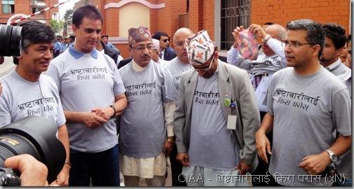let-corrupt-rot_ciia_protest