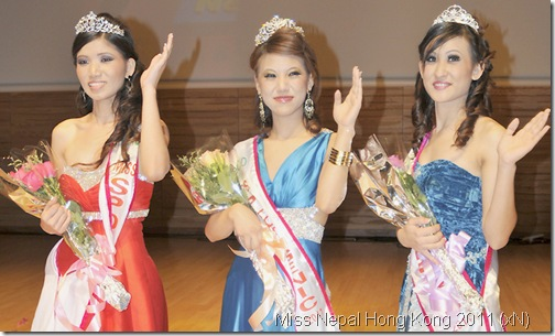 miss_nepal_hong_kong_2011