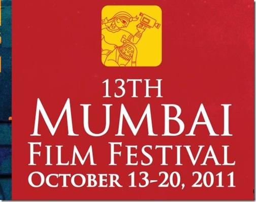 mumbai_film_festival