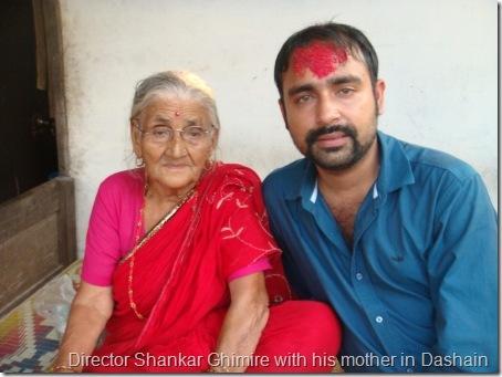 shankar_ghimire