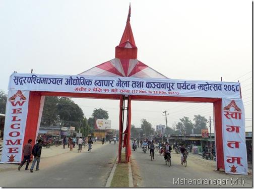 Kanchanpur_mahotsab_trade_show