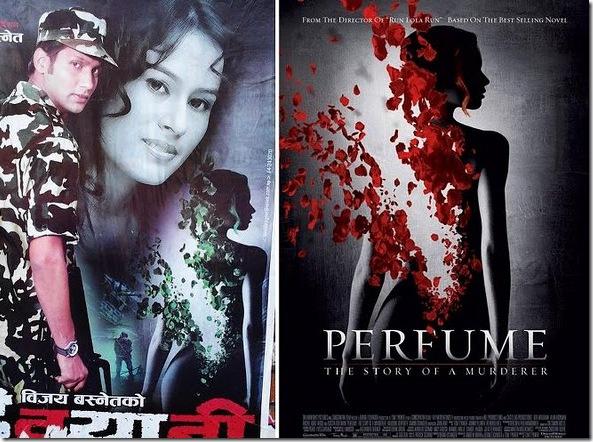 DEVYANI_film_Poster_copy