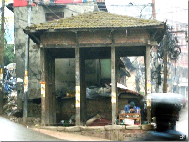 ShorhaKhutte_pati_Kathmandu_nepal (2)