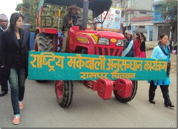 Chitwan_mahotsav_ratna_nagar (6)