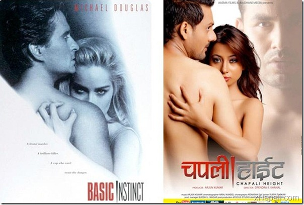 basic_instinct_chapali_height