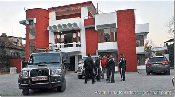 prachanda_residance_inside_gate