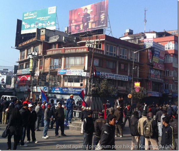 protest_against_price_hike_ktm