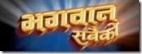 bhagawan_sabaiko