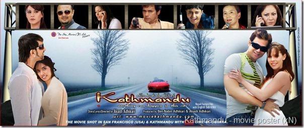 kathmandu_poster_2