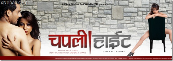 chapali_height_poster_long_poster