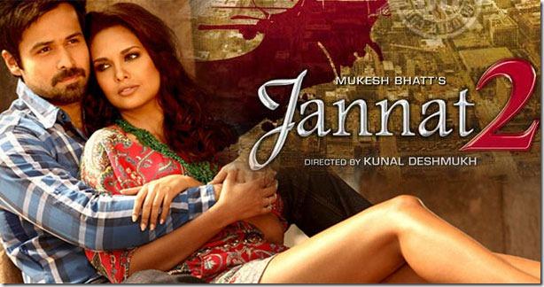 jannat-2