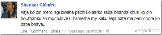 shankar_proud_father_richa_ghimire