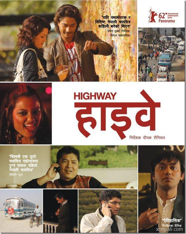highway_poster