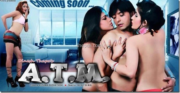 ATM_poster