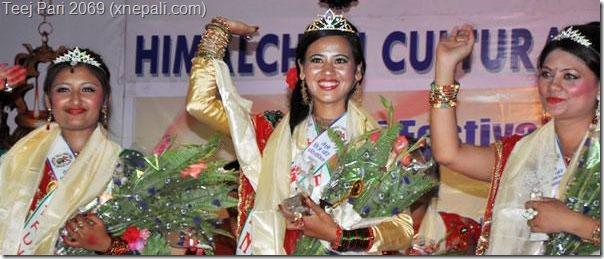 teej_pari_2012_winners