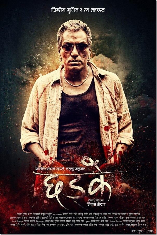 Chadke_poster_first_look_oct2012