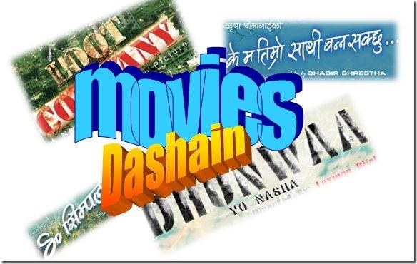movies_dashain