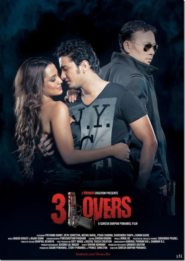 3lovers_poster4