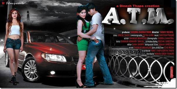atm poster1