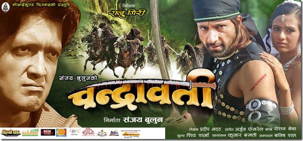 chandrawati_poster