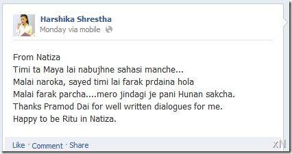 harshika_shrestha