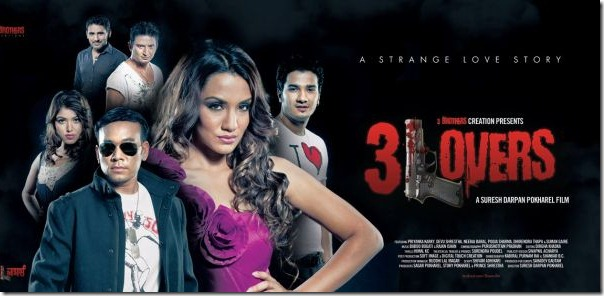 3_lovers_poster