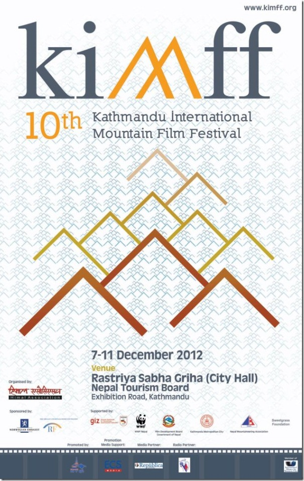 kimff_film_festival_poster