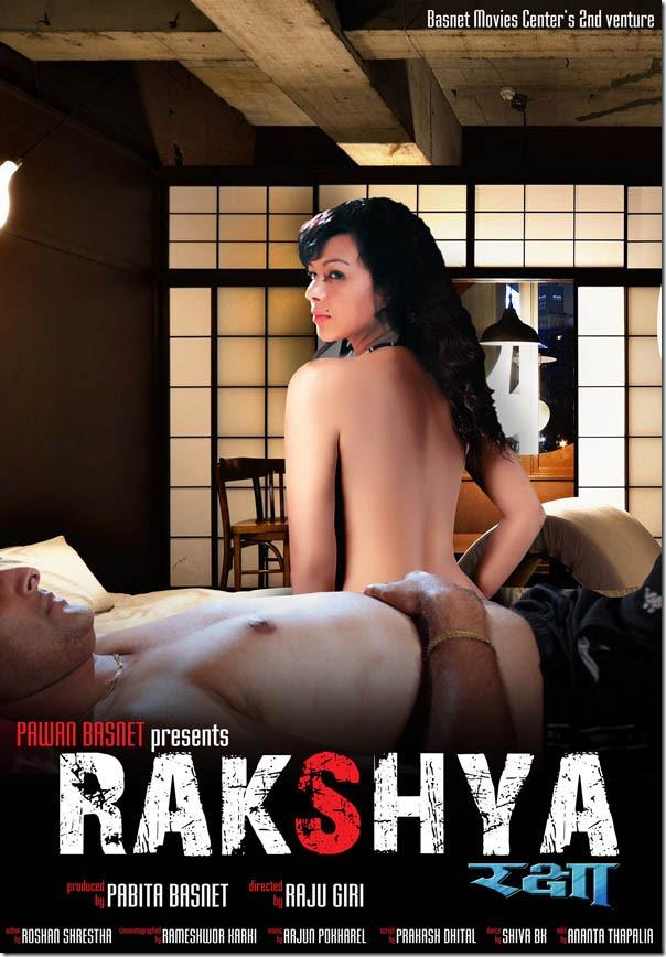 rakshya_poojana_