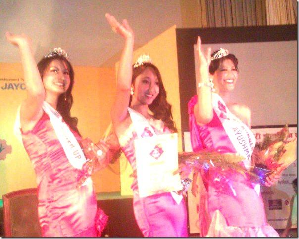 republica_miss_teen_2012_winners1