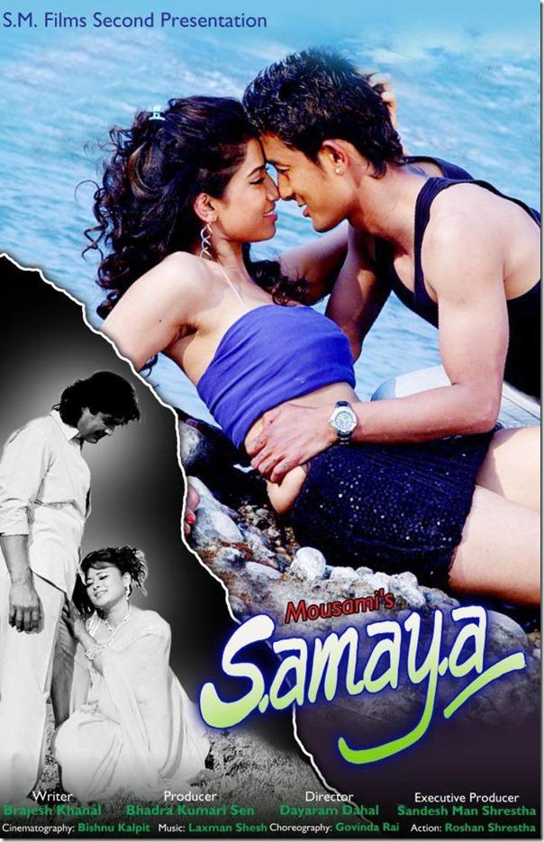 samaya_poster