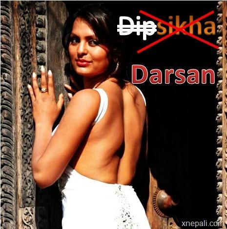 darshan shahi, dipsikha shahi sikha shahi