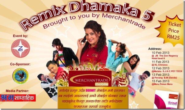 remix dhamaka poster