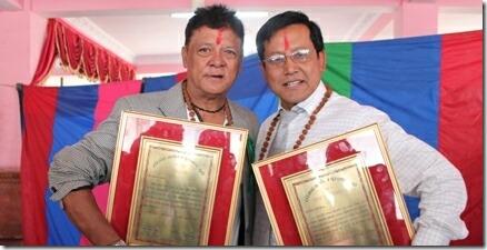 dinesh dc and sunil thapa haritara award