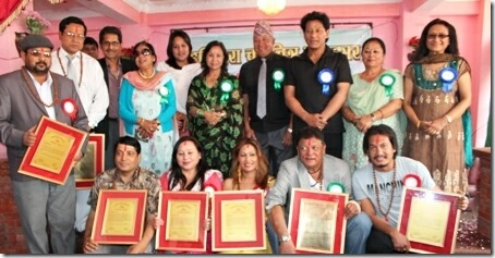 haritara film award and honor
