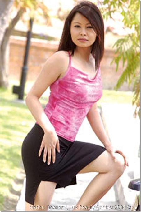 madhu-bhatrrai_rajesh hamal girlfreind