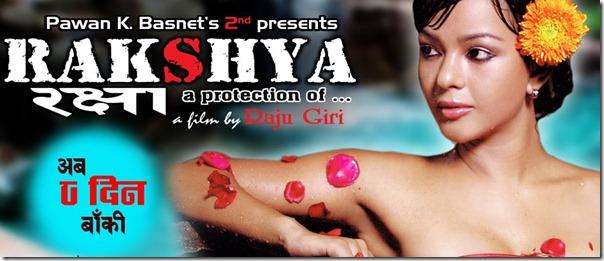 rakshya poster