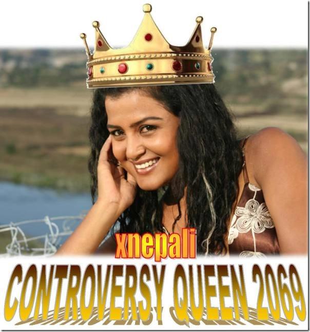 REKHA THAPA controvery queen 2069