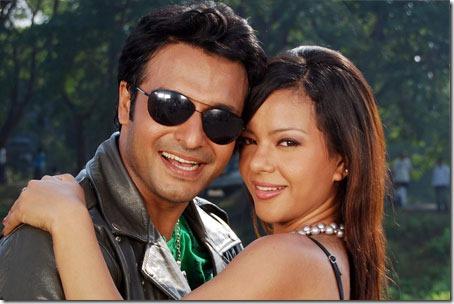maya diu jhai bho scene