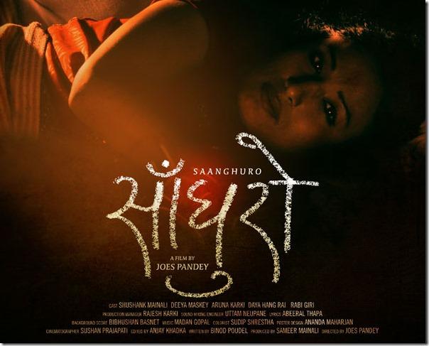 saanghuro poster 2