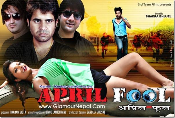 april fool poster